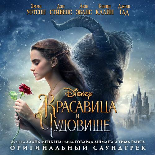 moya-krasavitsa-yulya-russkoy